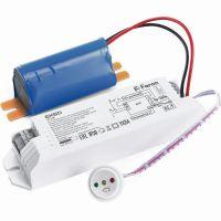 Блок аварийного питания ЕК50 10-50Вт 3ч. для LED Li-ion 2200мАч 150*40*28мм