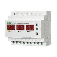Реле контроля напряжения CP-723 (трехфазное; два режима работы - три однофазных реле или трехфазное реле напряжения; монтаж на DIN-рейке; 100…450 AC 3NO 3х63А) F&F EA04.009.015